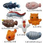 深海魚 グッズ 深海魚箸置き 面白 キッチン雑貨