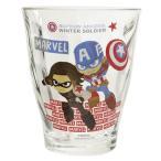 ジュース グラス キャプテンアメリカ & ウィンターソルジャー ガラス コップ マーベル グッズ グリヒル キャラクター 新生活準備 ギフト食器