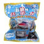 新幹線 グッズ マスコットが飛び出るバスボール 鉄道 キャラクター 入浴剤 ケーディーシステム ソープの香り 子供とお風呂 通販