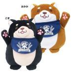 おもちゃ おかか ごま ギフト雑貨 忠犬もちしば キャラクター グッズ エスケイジャパン 腕人形
