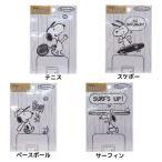 Yahoo!キャラクターのシネマコレクションスヌーピー グッズ スイッチシール ピーナッツ キャラクター ウォールデコステッカー小 スポーツ S&Cコーポレーション インテリア雑貨 壁デコステッカー 通販