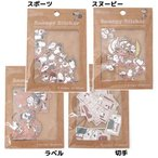 文具/デコレーション/飾り