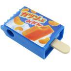 鉛筆削り アイスキャンディ型 えんぴつけずり器 ガツンとみかん オレンジ おやつマーケット グッズ キャラクター サカモト 新学期 準備