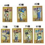 名探偵コナン グッズ コミックメモ キャラクター メモ帳 サカモト 85×128mm 日本製 通販
