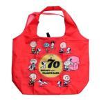 エコバッグ スヌーピー くるくる ショッピングバッグ ピーナッツ 70周年記念 スヌーピー&チャーリーブラウン 45×60×15cm お買い物かばん