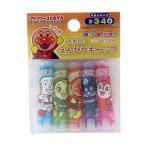 アンパンマン 鉛筆キャップ えんぴつカバー5本セット マイファーストセイカ サンスター文具 幼児文具 日本製 キャラクター
