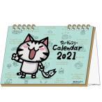 ちびギャラリー 卓上カレンダー カレンダー 2021年 スケジュール