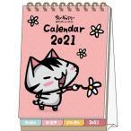 ちびギャラリー 卓上カレンダー カレンダー 2021年 メッセージ付き スケジュール  グッズ