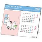カレンダー 2021年 ムーミン 卓上カレンダー 北欧 ポケットファイル キャラクター