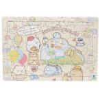 すみっコぐらし ケース付き B4 パズル 65ピース サンエックス 知育玩具 キャラクター グッズ サンスター文具 セイカのパズル