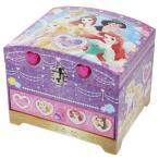 ディズニープリンセス ディズニー グッズ ひみつのラブリーボックス キャラクター 子供 女の子 クリスマスプレゼント