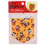 手帳 デコ パーツ ミッキーマウス どこでもポケット ディズニー DECOポケット かわいい キャラクター グッズ