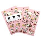 ぽち袋 スヌーピー ミニ 封筒 3枚セット ピーナッツ 70周年記念 70年代 日本製 かわいい
