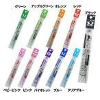 美少女戦士 セーラームーン パイロット 詰替え用カラーボールペン 筆記用具 キャラクター グッズ サンスター文具 全10色