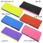 ペンケース POPLA プラペンケース 2トーン ステッドファスト 筆箱 入学準備雑貨