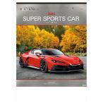 カレンダー 壁掛け 2020年 フォト スーパースポーツカー 写真 車 インテリア 380×535mm