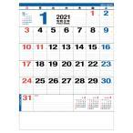カレンダー 2021年 壁掛け メガメモ スケジュール シンプル オフィス トーダン 実用 書き込み
