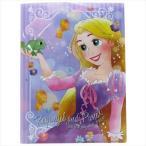 塔の上のラプンツェル 10ポケット A4 クリアファイル Shiny Collection ディズニープリンセス ファイル キャラクター グッズ ツジセル