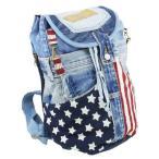 USEDデニムジーンズ USA FLAG 星条旗 ポケット国旗リュック おしゃれ 可愛い レディースかばん リュックサック