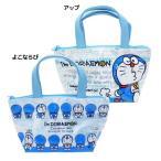 保冷ランチバッグ ドラえもん レイヤー クーラー ミニトート I'm Doraemon サンリオ ティーズファクトリー 31.5×17×11.5cm お弁当かばん
