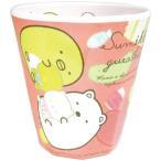 すみっコぐらし Wプリント メラミンカップ てづくりぬいぐるみ グッズ プラカップ キャラクター サンエックス ティーズファクトリー 子供 食器