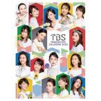 TBSアナウンサーズ 令和2年暦 カレンダー 2020年 壁掛け  女性タレント 女子アナウンサー トライエックス