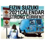鈴木英人 カレンダー 2021年 壁掛け  令和3年 暦