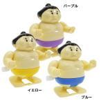 相撲 面白雑貨 グッズ おもちゃ トコトコ人形 どすこい力士 ユニック 6cm
