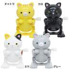 Yahoo!キャラクターのシネマコレクションバク転にゃんこ ねこ おもちゃ  ユニック 景品 おもしろ雑貨 かわいい