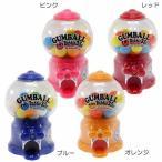 Yahoo! Yahoo!ショッピング(ヤフー ショッピング)グッズ miniガムボールマシーン 景品 お菓子 ばにーぷらん ガム付き 玩具 通販