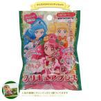 アクセサリー クリスマス プレゼント セット ヒーリングっどプリキュア ブレスレット 全6種 お菓子 雑貨 セット キャラクター