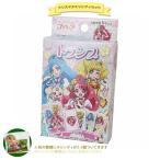 クリスマス プレゼント セット ヒーリングっどプリキュア おもちゃ トランプ アニメ