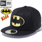 バットマン×ニューエラ 5950キッズ マルチロゴ バットマンロゴ ブラック ムーンビーム Batman×New Era 5FIFTY Kids Multi Logo Batman Logo Black Moonbeam