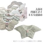 上品な円形スタイ 360度 防水 スナップ コットン 柔らか 飾り衿 付け衿