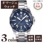腕時計 メンズ PAGANI DESIGN 自動巻き 機械式 手巻き付き セラミックベゼル 商品動画有 PD-1617