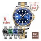 腕時計 メンズ PAGANI DESIGN オマージュウォッチ 機械式 自動巻き 手巻き付き 防水 商品動画有 PD-1639