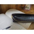 ペンケース 「エテュレ」 [agility] 筆入れ 革製筆入れ 本革 牛革 筆箱 アジリティ クロコダイル型押し クロコダイルエンボス
