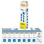 LaQ ラキュー Free Style フリースタイル 100 Blue ブルー 100pcs