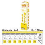 LaQ ラキュー Free Style フリースタイル 100 Yellow イエロー 100pcs