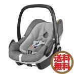 マキシコシ Maxi-Cosi ペブルプラス PebblePlus ノマドグレイ QNY8798712160