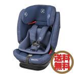 MAXI-COSI ISOFIX固定 カーシート タイタンプロ  日本正規品 条件付き無償交換保証あり  ノマドブルー 9か月   保証付き  FA4060-NBLU