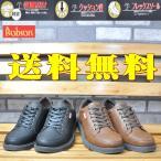 ショッピングウォーキングシューズ BOBSON(ボブソン) 高反発クッションソール 紐 ウォーキングシューズ 軽量で歩きやすい靴 81061
