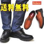 ショッピングウォーキングシューズ BOBSON(ボブソン)/レースアップ/ウォーキングシューズ/軽量で歩きやすい靴/81062