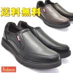 ショッピングウォーキングシューズ BOBSON(ボブソン)/スリッポン/ウォーキングシューズ/軽量で歩きやすい靴/81064