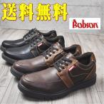 ショッピングウォーキングシューズ BOBSON(ボブソン) 高反発クッションソール 紐 ウォーキングシューズ 軽量で歩きやすい靴 81067