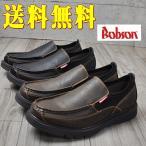 ショッピングドライビングシューズ BOBSON(ボブソン) 高反発クッションソール スリッポン ドライビング ウォーキングシューズ 軽量で歩きやすい靴 81068