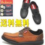 ショッピングウォーキングシューズ BOBSON(ボブソン) 高反発クッションソール 紐 ウォーキングシューズ 軽量で歩きやすい靴 81072