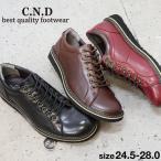 ショッピングウォーキングシューズ <<店内全品送料無料>>CND ウォーキングシューズ  紐靴 クールビズ 年間活躍 メンズシューズ   No14