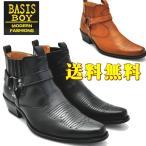 ブーツ メンズブーツ ウェスタンブーツ ショートブーツ No1100