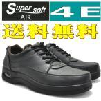 (クールビズ)クッション性抜群/ウォーキングシューズ/ Super Soft AIR/No1303